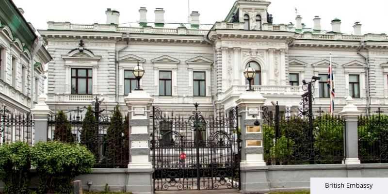 курсы английского языка при посольстве